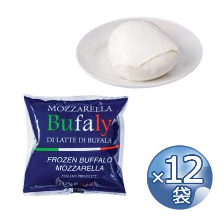 ブファリー冷凍モッツァレッラブファラ (250g×1個)×12袋 【冷凍便でお届け】 《food》 【 イタリア フレッシュチーズ Bufaly Mozzarella di Bufala 】 【 ※ご注文後のキャンセル・返品・交換不可。 】