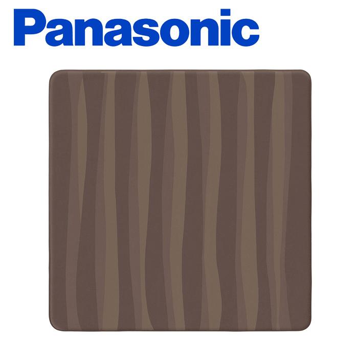 Panasonic 着せ替えカーペット セットタイプ DC-2HAB4-T <2畳相当> 《 パナソニック ホットカーペット 電気カーペット 暖房 》