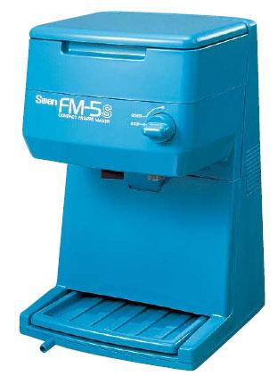 スワン 電動式 キューブアイスシェーバー<FM-5S><ブルー>【smtb-tk】( キッチンブランチ )