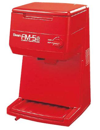 スワン 電動式 キューブアイスシェーバー<FM-5S><レッド>【smtb-tk】( キッチンブランチ )