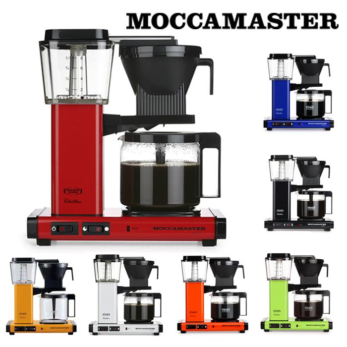 モカマスター コーヒーメーカー 選べる7色 【 MOCCAMASTER 】( キッチンブランチ )