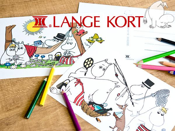 安心の実績 高価 即納送料無料! 買取 強化中 《メール便可能》 Lange Kort ラングアート L ポストカード ムーミン 《GIFTCARD》