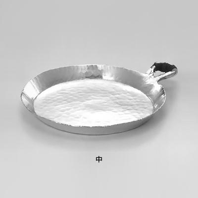 工房アイザワ 銀器 純銀打出平皿 (中)( キッチンブランチ )