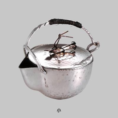 工房アイザワ 銀器 純銀片口打出ナベ (小) 弦付魚文摘( キッチンブランチ )