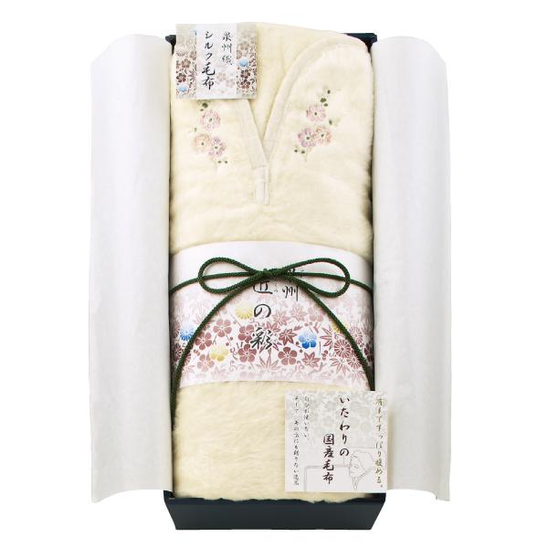 【御祝・内祝に最適のギフト特集】肩あったかシルク毛布(WES-25030)( キッチンブランチ )
