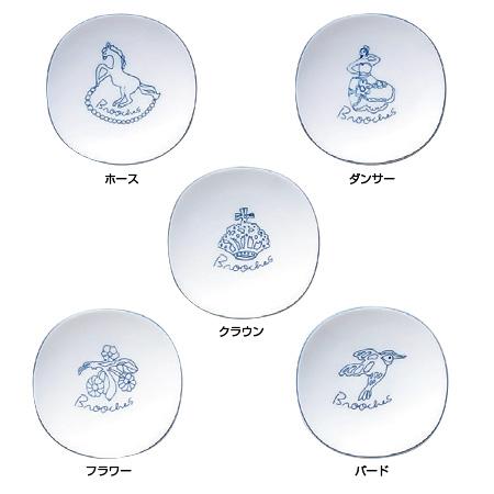 前畑 ブローチズ プレート(S・青)( キッチンブランチ )