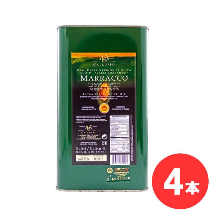 【4本セット】AZIENDA AGRICOLA GALLUFFO(ガルッフォ)マラッコエクストラヴァージンオイル3L 【 ※ご注文後のキャンセル・返品・交換不可。 】