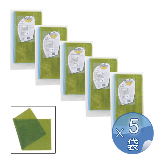 プロントスフォリア 冷凍グリーンパスタシート(プレボイル) 2kg(12枚)<5袋セット>【冷凍便でお届け】 【 ※ご注文後のキャンセル・返品・交換不可。 】