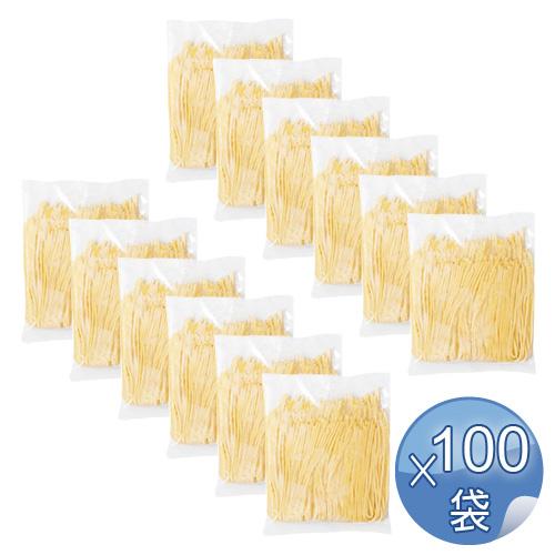 冷蔵生スパゲッティ 120g 100袋セット<50袋セット×2合>【冷蔵便でお届け】 【 ※ご注文後のキャンセル・返品・交換不可。 】