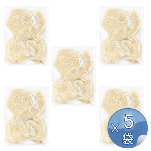モンテベッロ 冷凍トリッパ・ビアンカ 1kg <5袋セット>【冷凍便でお届け】 【 ※ご注文後のキャンセル・返品・交換不可。 】