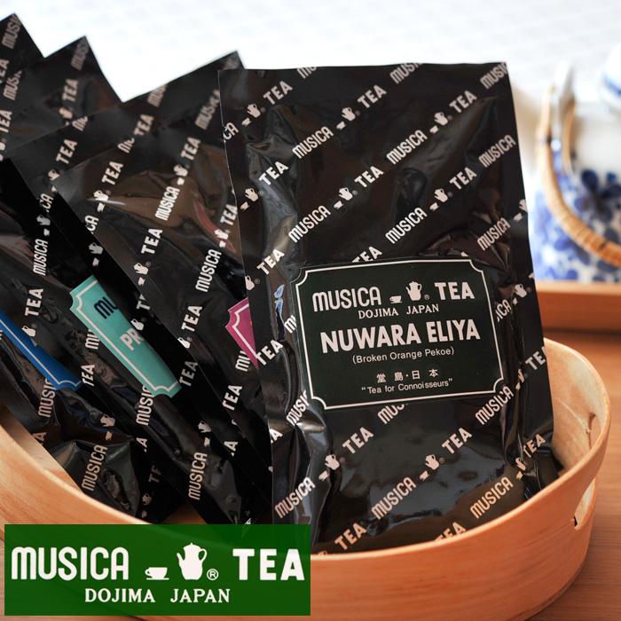 【マラソン期間中!全品ポイント10倍!】MUSICA TEA ムジカティー ヌワラエリヤ 【ムジカ紅茶 紅茶 堂島 NUWARA ELIYA】<100g>【キャンセル・返品・交換不可】《 キッチンブランチ 》