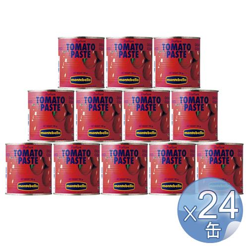 【箱入りセットでお買い得】MONTEBELLO/モンテベッロ トマトペースト 785g <24缶セット> 【 ※ご注文後のキャンセル・返品・交換不可。 】