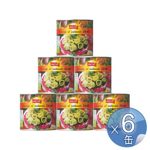 【箱入りセットでお買い得】Menu/メニュー社 カルチョーフィ・塩水漬け 2.5kg<6 缶セット> 【 ※ご注文後のキャンセル・返品・交換不可。 】