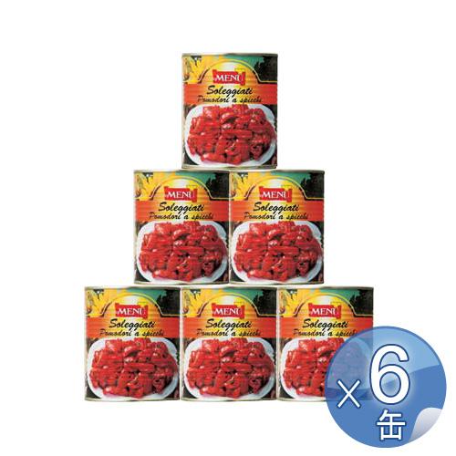 【箱入りセットでお買い得】Menu/メニュー社 セミドライトマト・オイル漬け 800g <6缶セット> 【 ※ご注文後のキャンセル・返品・交換不可。 】