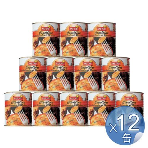 【箱入りセットでお買い得】Menu/メニュー社 チポリーネ・バルサミコ風味 820g <12缶セット> 【 ※ご注文後のキャンセル・返品・交換不可。 】