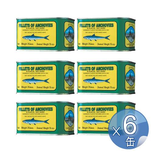 【箱入りセットでお買い得】Balistreri Girolamo/バリストレーリ・ジローラモ社 ヴァチカン アンチョビフィレ・オリーブオイル漬け・業務用 750g(固形量450g)<6缶セット> 【 ※ご注文後のキャンセル・返品・交換不可。 】