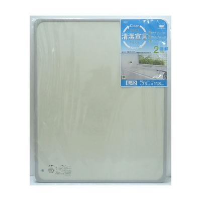 オーエ 組合セ風呂フタ 浴槽対応サイズ75×140cm L-14 3枚組( キッチンブランチ )