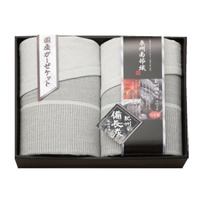 紀州備長炭繊維使用 ガーゼケット2枚セット<SN1520>( キッチンブランチ )