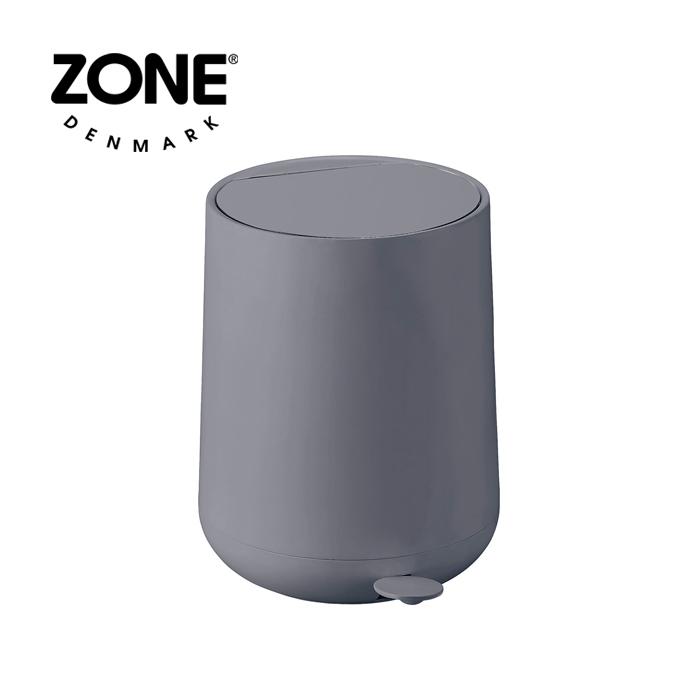 ZONE NOVA ONE ペダルビン 352046 グレー 【 ダストボックス ゴミ箱 ゾーン ノヴァ デンマーク 北欧デザイン 】( キッチンブランチ )