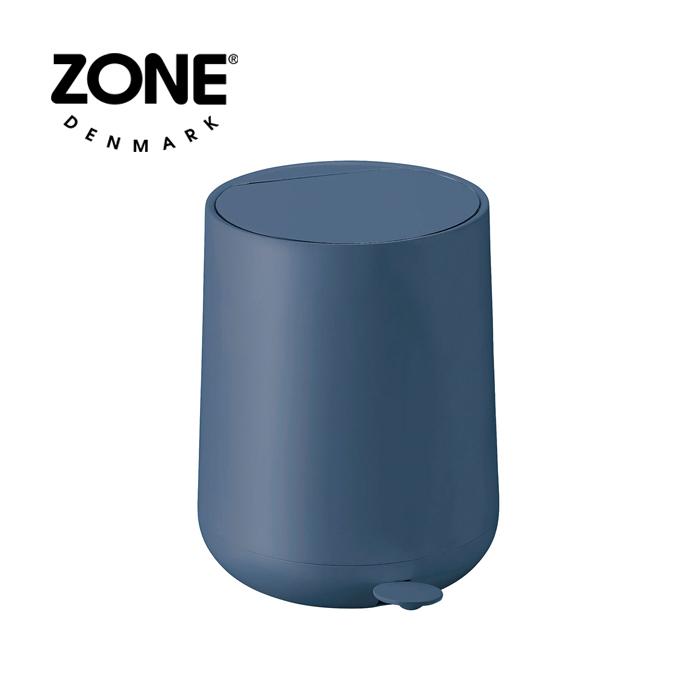 ZONE NOVA ONE ペダルビン 362004 アジュールブルー 【 ダストボックス ゴミ箱 ゾーン ノヴァ デンマーク 北欧デザイン 】( キッチンブランチ )