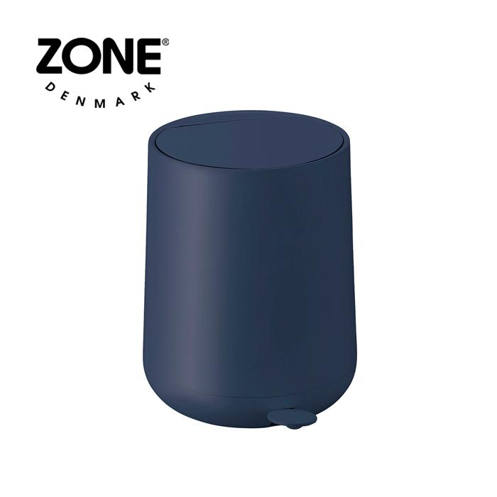 ZONE NOVA ONE ペダルビン 362052 ロイヤルブルー 【 ダストボックス ゾーン ゴミ箱 ノヴァ デンマーク 北欧デザイン 】( キッチンブランチ )