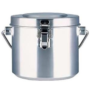 THERMOS/サーモス 18-8 高性能保温食缶 (シャトルドラム) GBC-02(GBC-02)( キッチンブランチ )