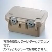 キャンブロ カムキャリアー Sシリーズ UPCS180 スペックルグレー(UPCS180)<スペックルグレー>( キッチンブランチ )