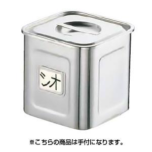 18-8 名札付き 深型 角キッチンポット 30cm (手付)<30cm>( キッチンブランチ )