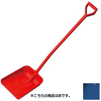 バーキンタ 金属検出機対応 ワンピースショベル 大 青 66205000(66205000)<青>( キッチンブランチ )