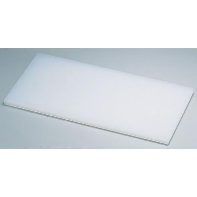 山県 K型 プラスチックまな板 K10A 1000×350×H20mm(K10A)<1000×350×H20mm><メーカー直送品>( キッチンブランチ )