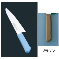 マスターコック 抗菌カラー庖丁 洋出刃(片刃) MCDK-240 ブラウン(MCDK-240)<ブラウン>( キッチンブランチ )