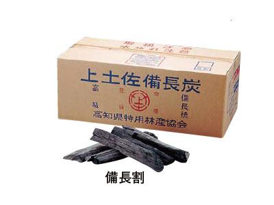 上土佐 備長炭(高知) 備長割 12kg( キッチンブランチ )