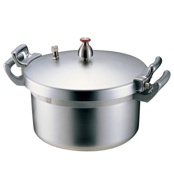 ホクア 業務用アルミ圧力鍋 15L<15L>( キッチンブランチ )