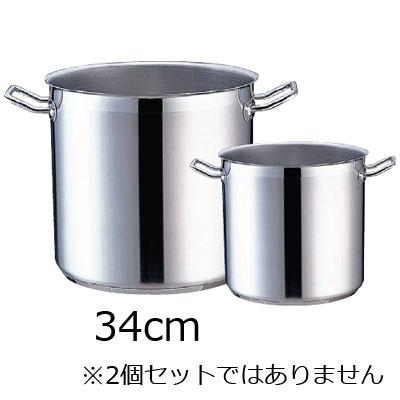 TKG PRO(プロ)寸胴鍋 (蓋無) 34cm( キッチンブランチ )