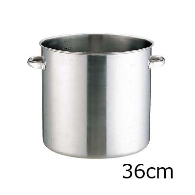 KO 19-3電磁対応寸胴鍋 (蓋無) 36cm( キッチンブランチ )