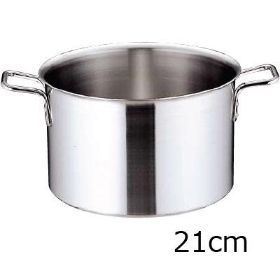 トリノ 半寸胴鍋 21cm( キッチンブランチ )