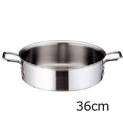 トリノ 外輪鍋 36cm( キッチンブランチ )