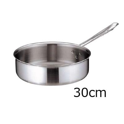 トリノ ソテーパン 30cm( キッチンブランチ )