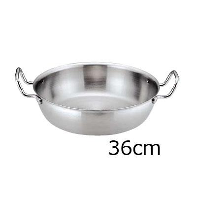 トリノ 天ぷら鍋 36cm( キッチンブランチ )