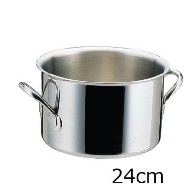 SA エオリア 半寸胴鍋 24cm( キッチンブランチ )