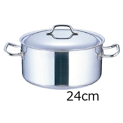 シットラム サイバノックス 半寸胴鍋 (蓋付) 24cm 035205( キッチンブランチ )