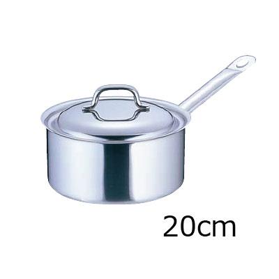 シットラム サイバノックス ソースパン (蓋付) 20cm 035151( キッチンブランチ )