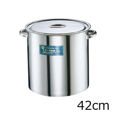 SA 18-8 寸胴鍋 (目盛付) 42cm( キッチンブランチ )