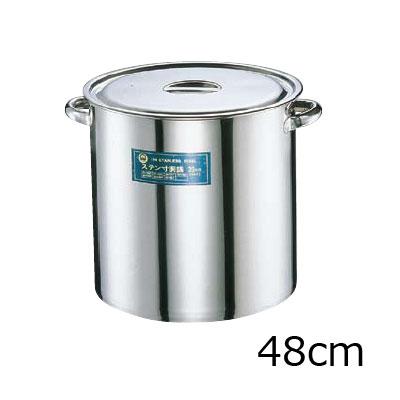 SA 18-8 寸胴鍋 (目盛付) 48cm( キッチンブランチ )