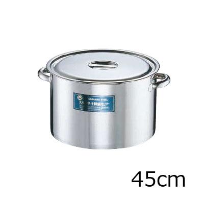 SA 18-8 半寸胴鍋 (目盛付) 45cm( キッチンブランチ )