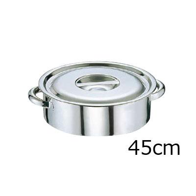 SA 18-8 外輪鍋 45cm( キッチンブランチ )
