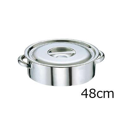 SA 18-8 外輪鍋 48cm( キッチンブランチ )