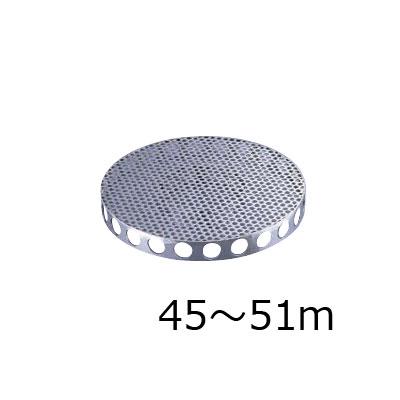 100%の保証 18-8 スープヘルパー (寸胴鍋用噴射板) 中 中 スープヘルパー 45~51cm用( 45~51cm用( キッチンブランチ ), カーペット ラグ 絨毯 なかね家具:2f1a0390 --- construart30.dominiotemporario.com