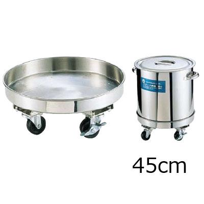 18-8 寸胴鍋 運搬用台車 45cm用( キッチンブランチ )