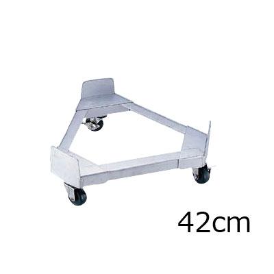 SA 18-8 寸胴鍋運搬用 トライアングルキャリー 42cm用( キッチンブランチ )
